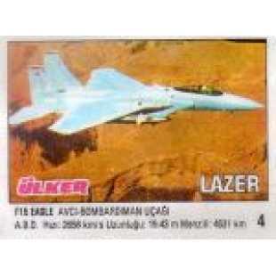 Вкладыш жвачки Lazer 4